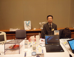 17thCongress of the Asian Pacific Society of Respirology